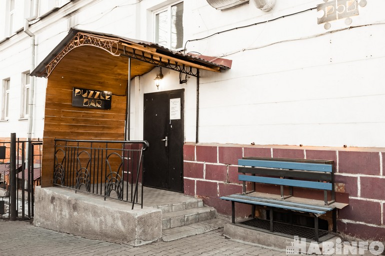 "Открытие бара ""Puzzle"" 31.01.2020 г."
