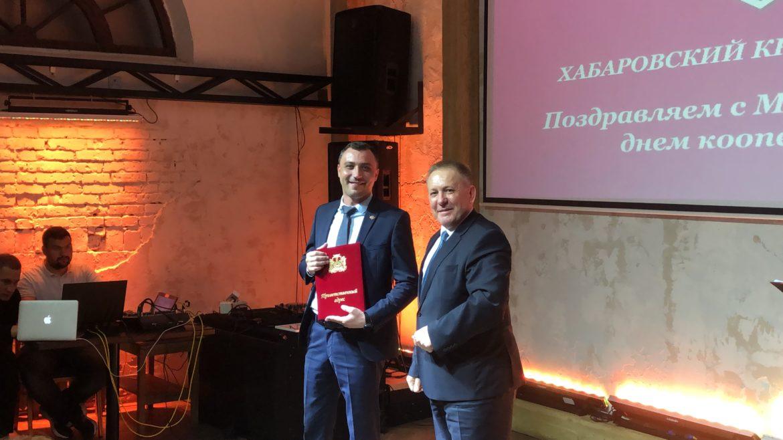 Хабаровский Крайпотребсоюз отпраздновал Международный день кооперативов